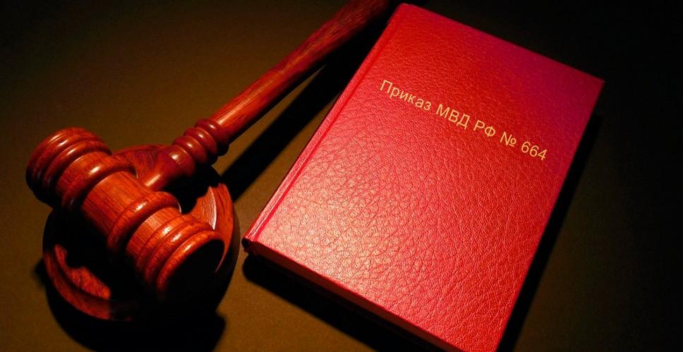 Приказ №664 МВД и Административный регламент на 2020 год    185 приказ гибдд 2020