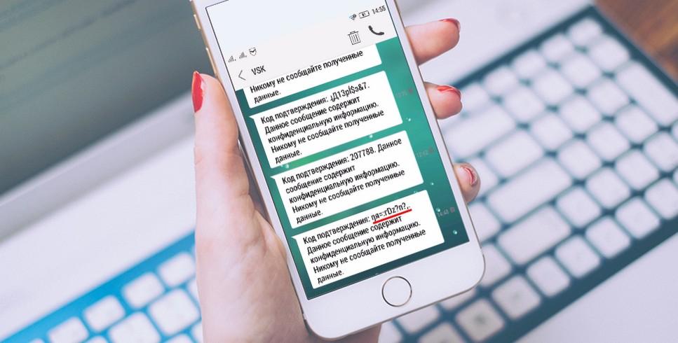 Где оформить электронный полис е-ОСАГО без проблем?
