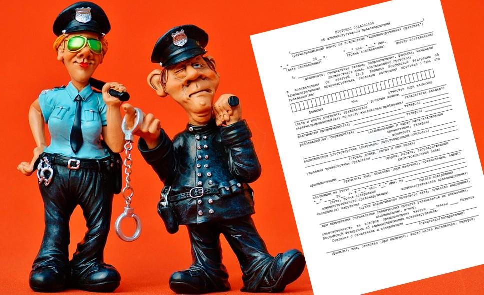 Порядок обжалования протокола ГИБДД об административном правонарушении в 2020 году