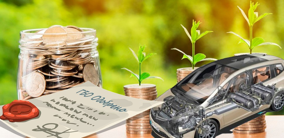 Правила и порядок регистрации ГБО в ГИБДД 2020 || Газ на авто новый закон