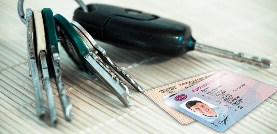 Как заменить водительское удостоверение по истечении срока действия в 2020 году