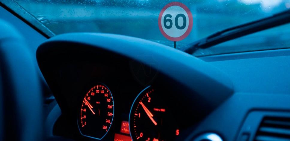 Превышение скорости на 10 км