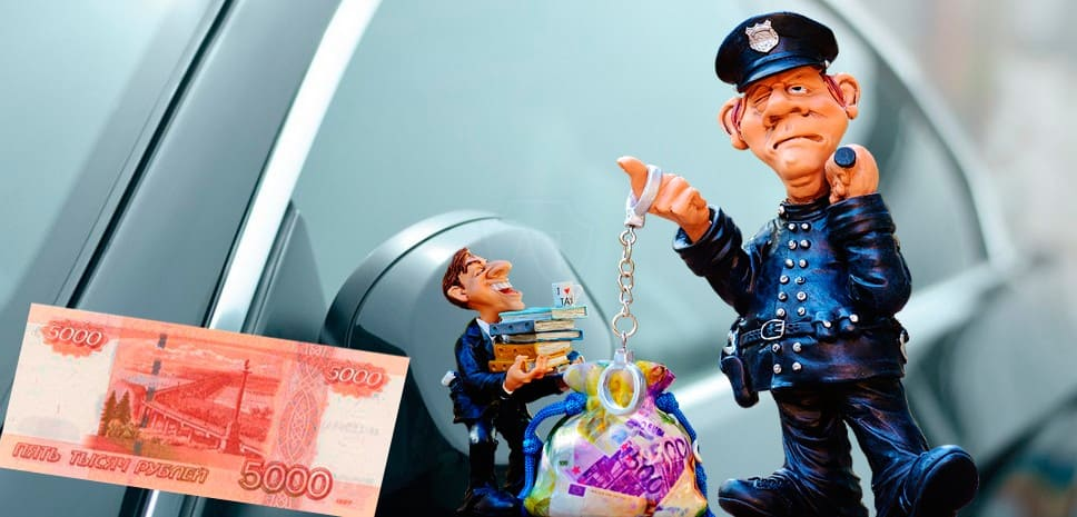 Штраф за тонировку 5000 рублей с 1 января 2020 года – это правда?