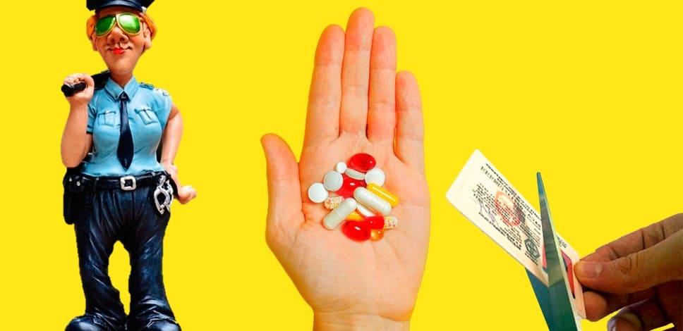 Какие лекарства запрещено принимать за рулем машины