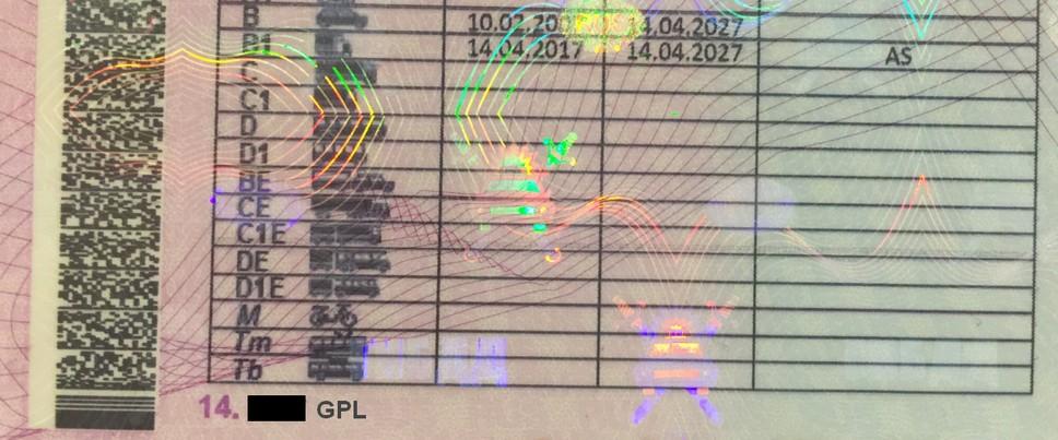 Отметки AT, APS, MC, GCL, HA