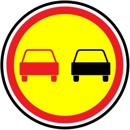 Какова зона действия знака Обгон запрещён на?
