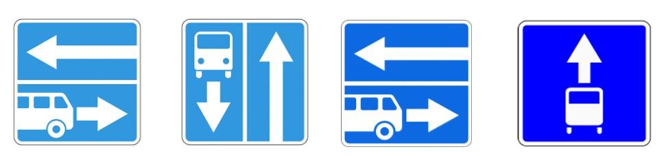 Дорожные знаки, обозначающие автобусную полосу