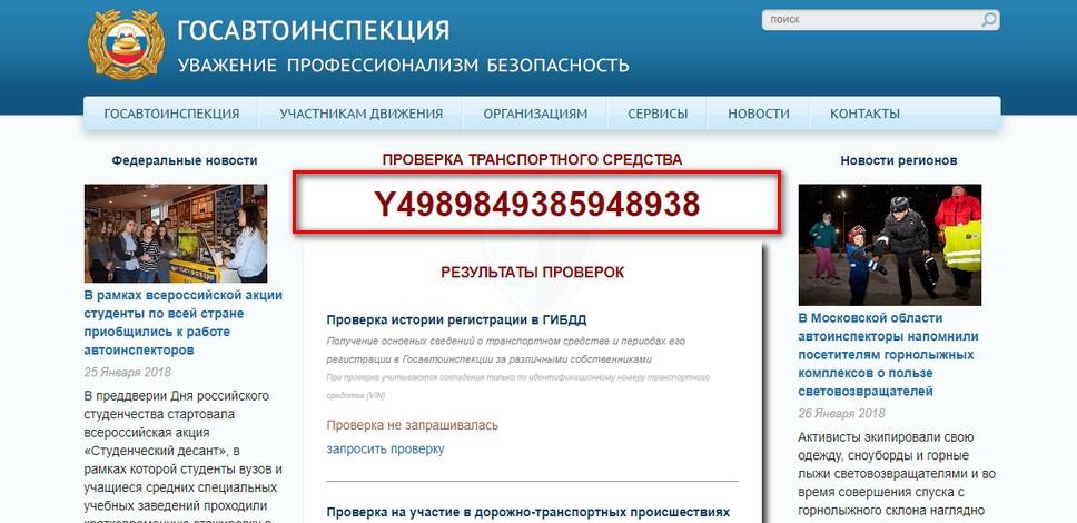 реестр должников по кредитам украина