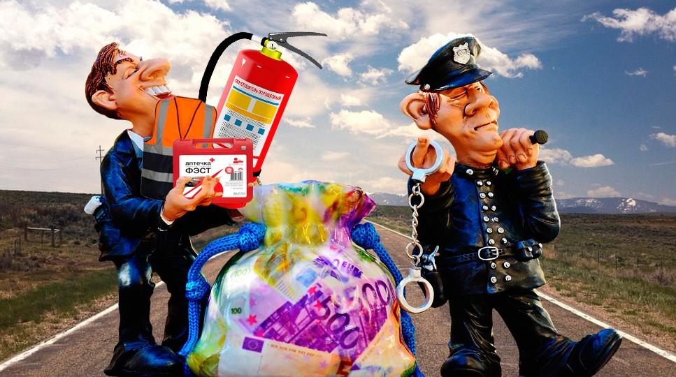 Штраф за отсутствие жилета, аптечки, огнетушителя и треугольника