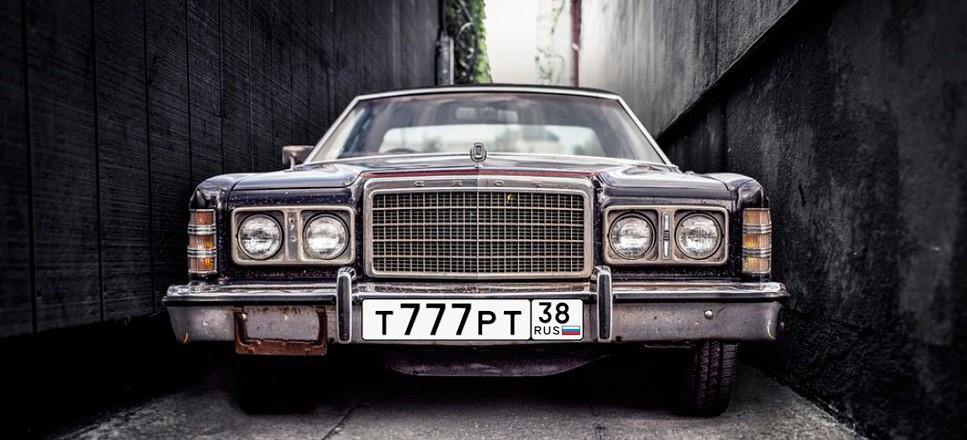 Красивый номер на автомобиле