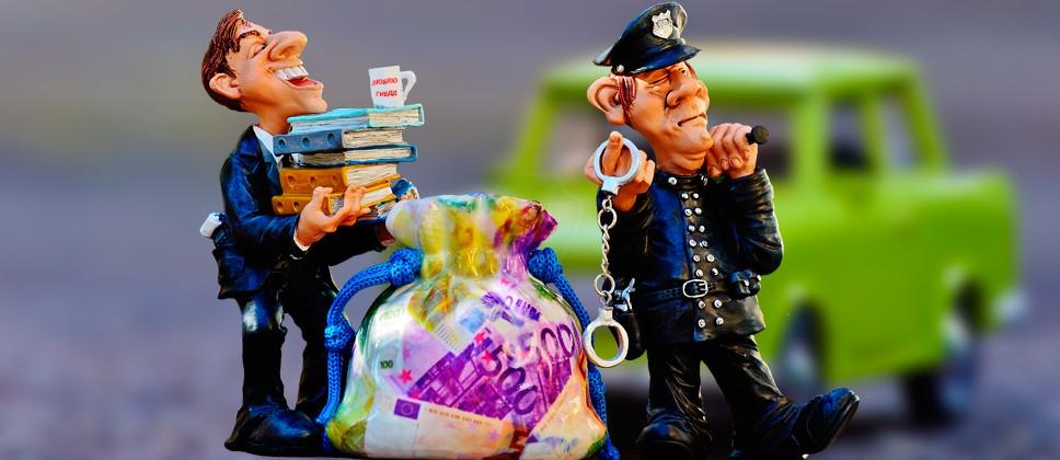 С 20 ноябряа новые штрафы ГИБДД – это правда?