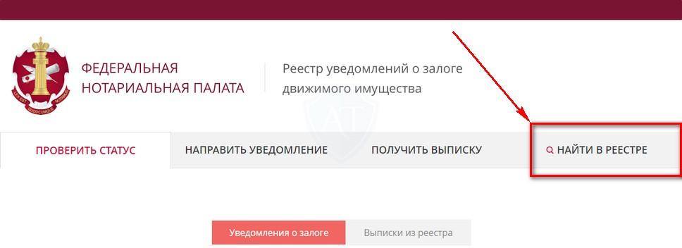 Авто в залоге vin автосалоны в москве новые автомобили цены за наличные