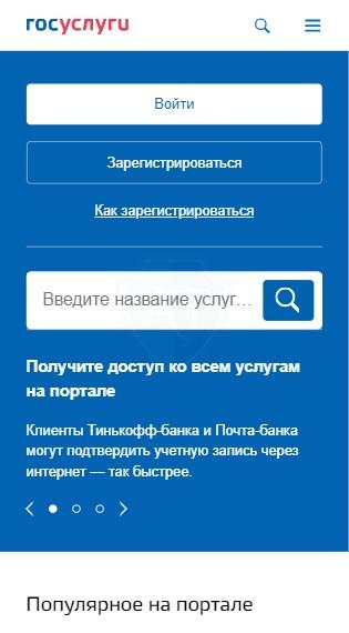 Общая стоимость постановка на учет автомобиля в татарстане