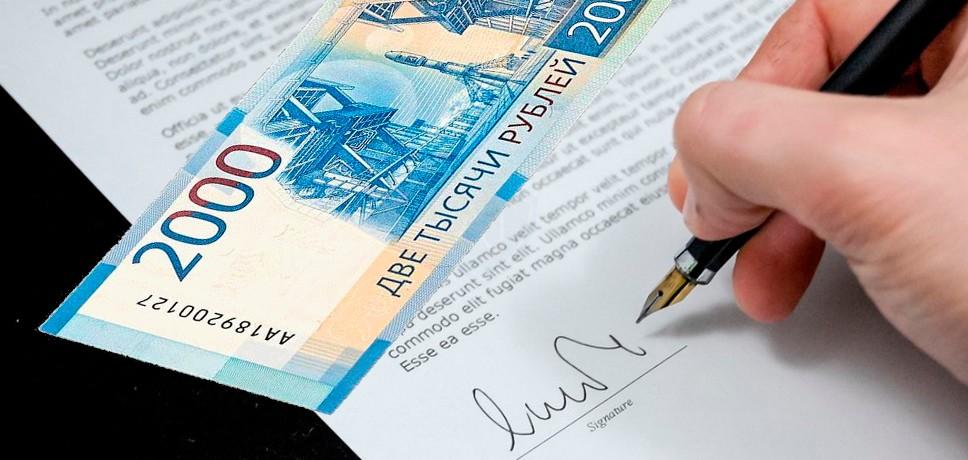 Если права истекли по сроку 10 лет – сколько будет стоить замена?