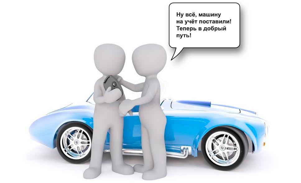 Модно ли получить высет с покупки автомобиля