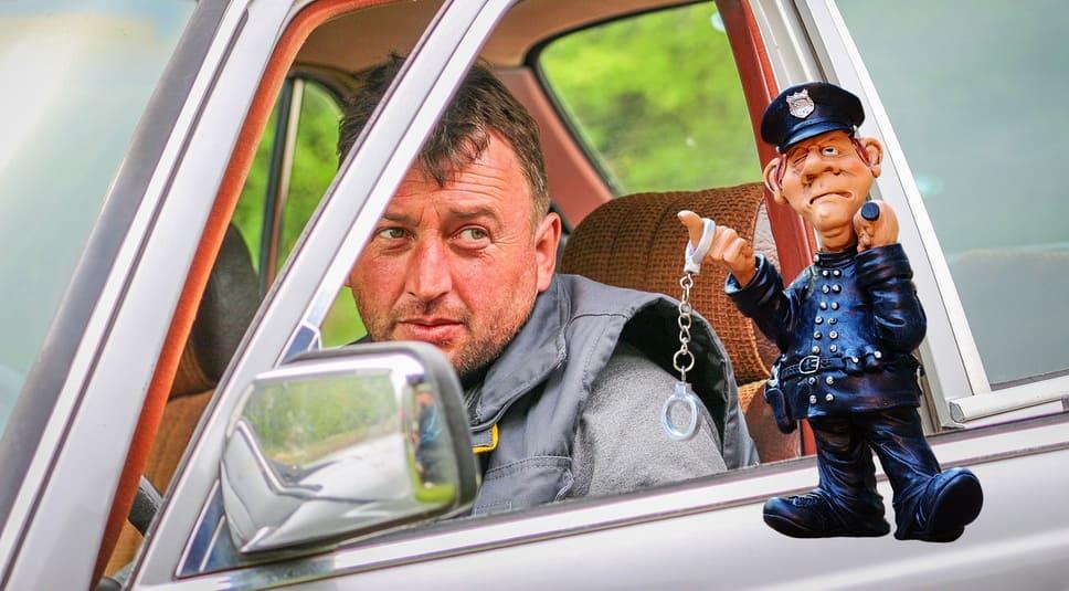Арест за долги