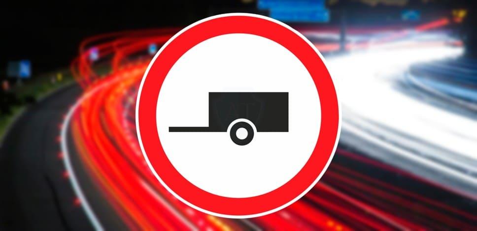 Дорожный знак 3.7 и запрет буксировки по ПДД