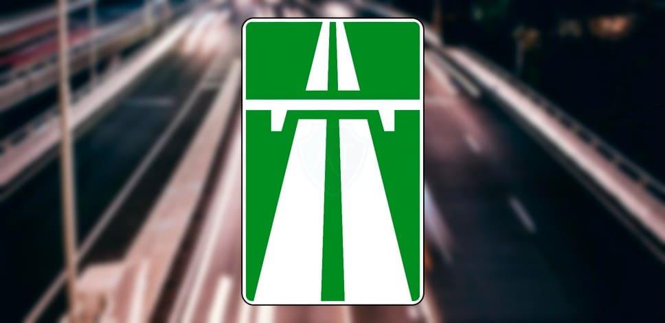 Где запрещено выезжать в левый ряд на автомагистрали