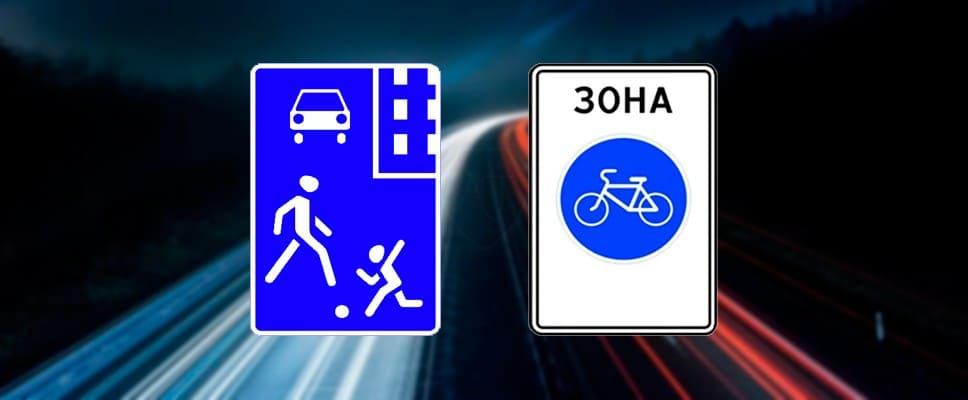 Разрешенная скорость на дорогах россии