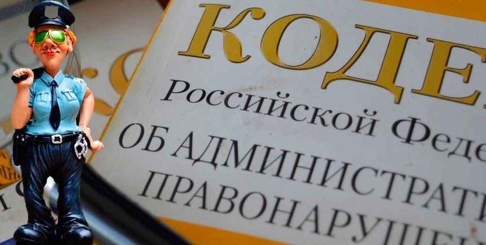 Изменения в концепции поправок Кодекса