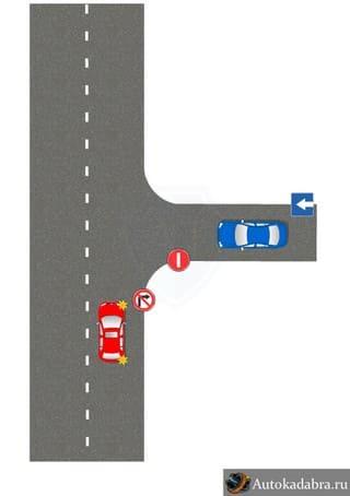 Кирпич на односторонней дороге ведёт к лишению прав