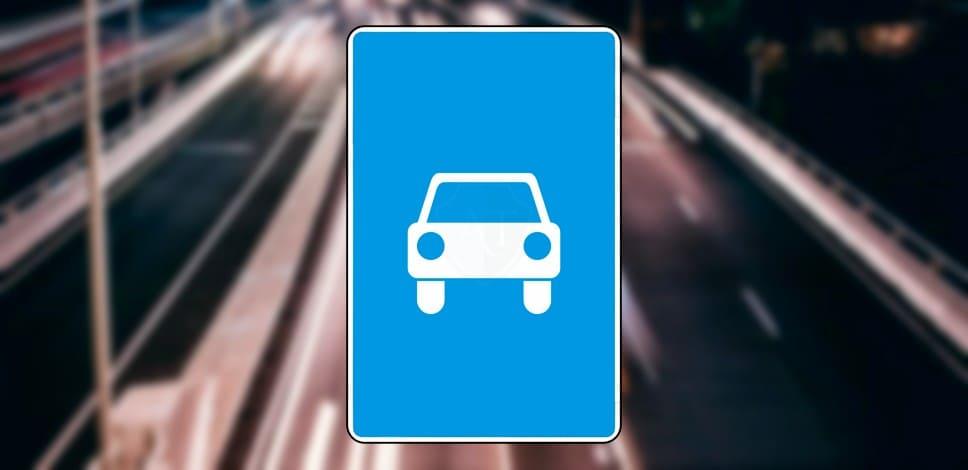 Правило левой полосы на дороге для автомобилей