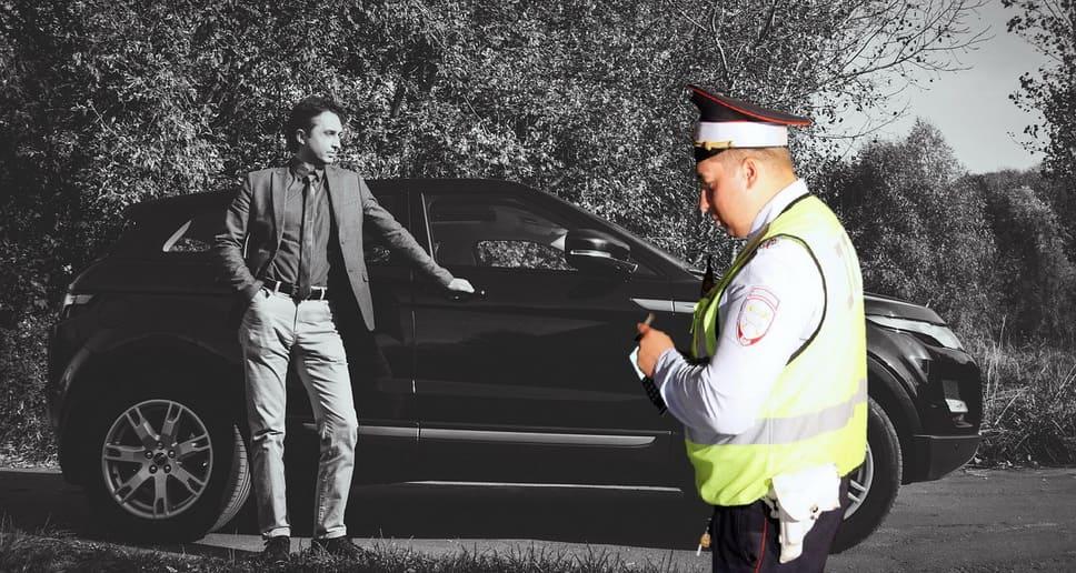 Проверка штрафов при остановке сотрудником ДПС