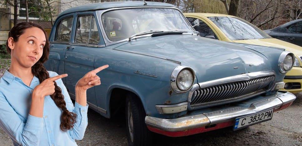 Риски и последствия покупки машины на советских номерах