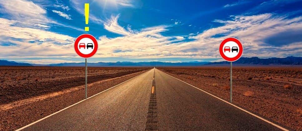 Статус дорожного знака 3.20 по новому ГОСТу