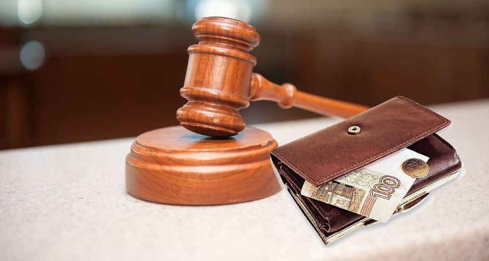 Судебная практика возврат средств за эвакуатор