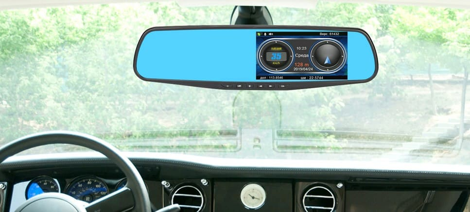 Усовершенствованное зеркало заднего вида в автомобиле
