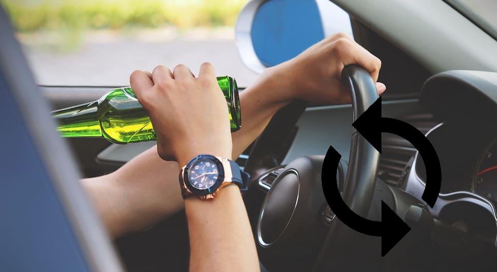 Водитель и пассажир меняются местами