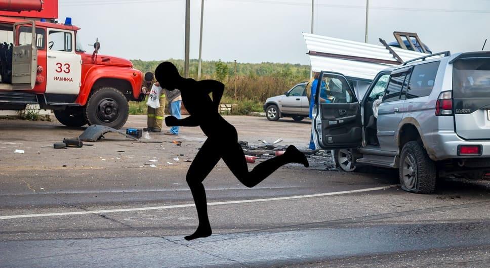 Водитель убегает после ДТП