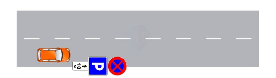 Знак парковка и остановка запрещена одновременно