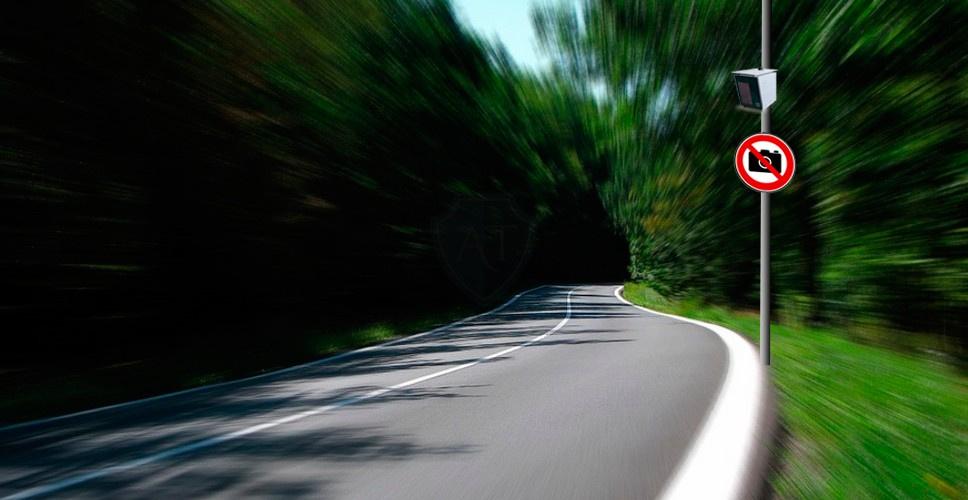 Штрафы с Автодорий за скорость хотят запретить