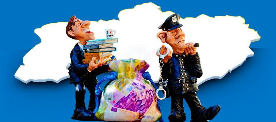 Новые штрафы в Севастополе