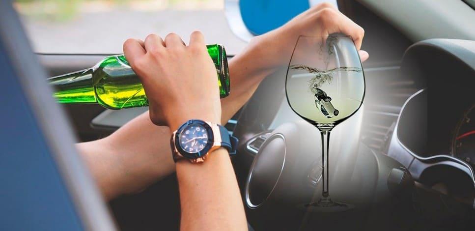 Конфискация машины за опьянение