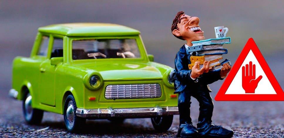 Отмена налога на авто в апреле
