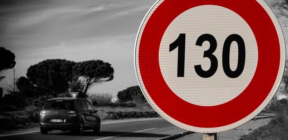 Новый лимит 130 км/ч