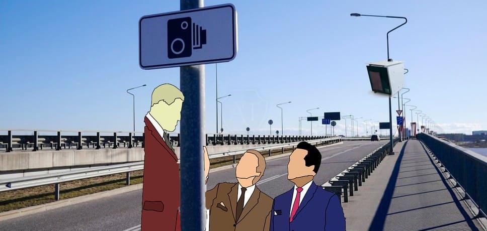 Отмена камер на дорогах