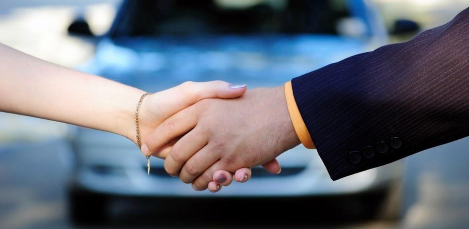 Скачать бланк договора купли-продажи авто