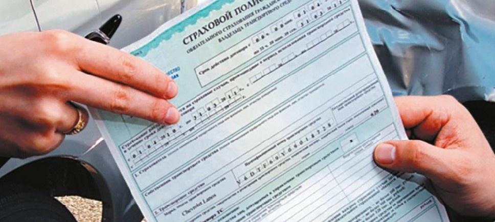 Нужно ли менять полис ОСАГО при замене прав или при смене фамилии?