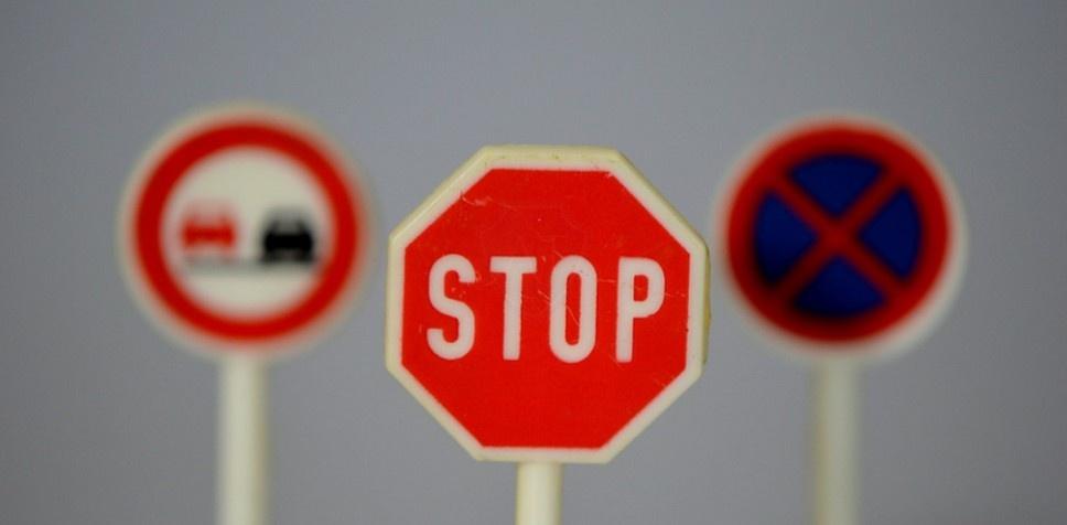 Зоны запретов знаков
