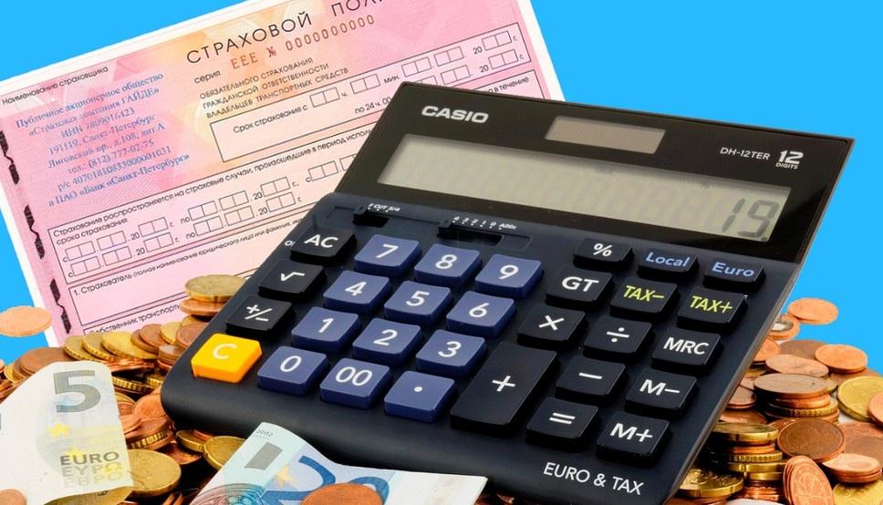 Насколько подорожает страховка ОСАГО после ДТП?