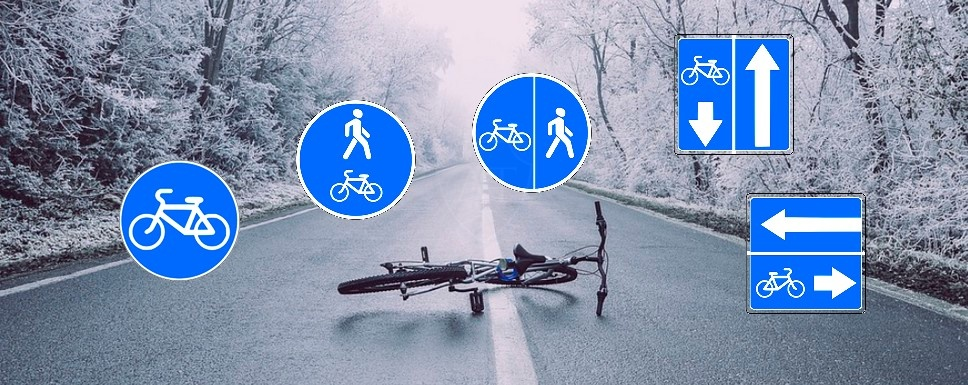 ПДД 2018 и велосипедисты
