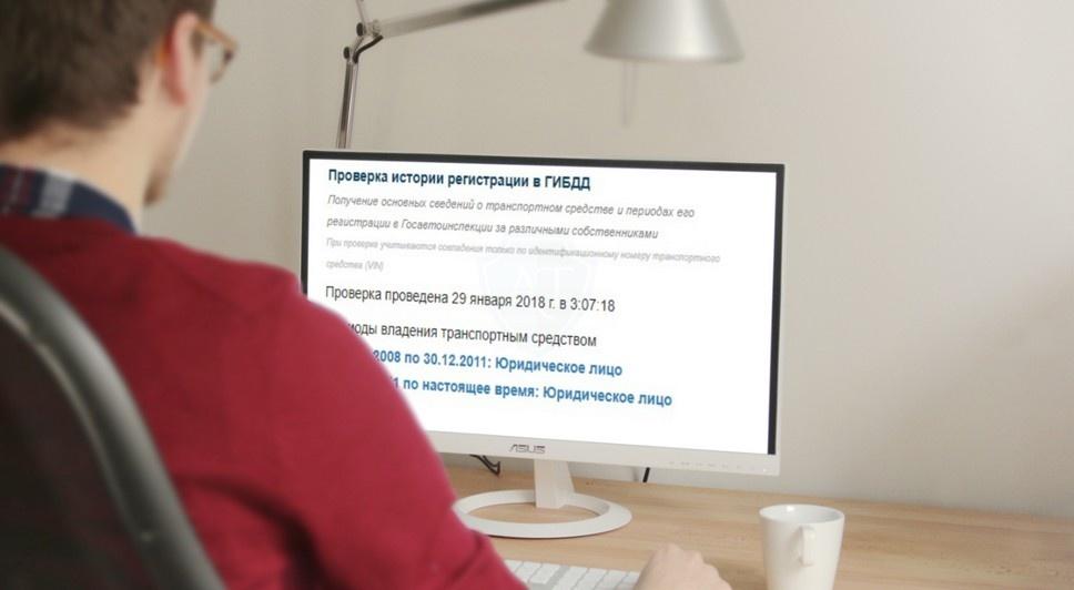 Мрэо гибдд орел официальный сайт орел часы работы