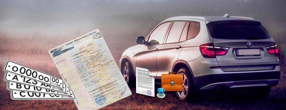 бланк уплаты госпошлины регистрации ип