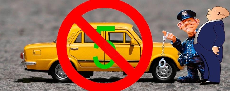 Закон об эксплуатации автомобиля старше 15 лет