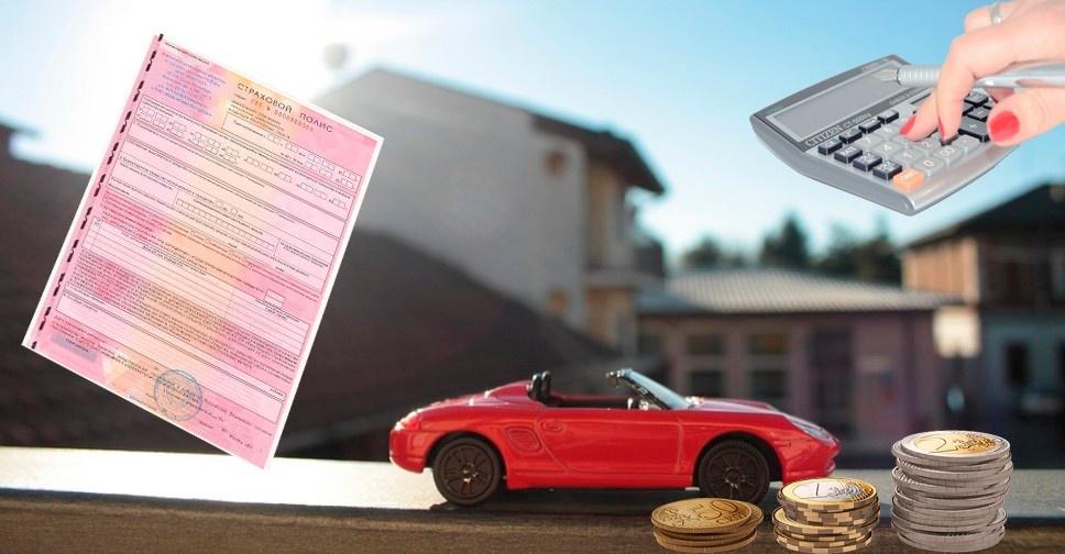 Сколько стоит вписать в страховку водителя в 2019 году?