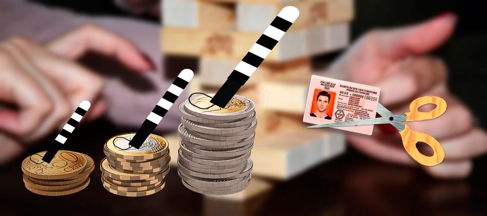 Система баллов за штрафы с лишением прав в России